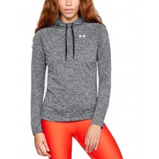 UNDER ARMOUR Tech Long Sleeve Hoodie Grey
