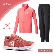 Спортен комплект анцуг ADIDAS и маратонки REEBOK